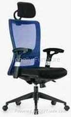 High-Back Fabric Adjustable Office Chair