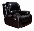 Chinese liftable cupholder cinema seating 4