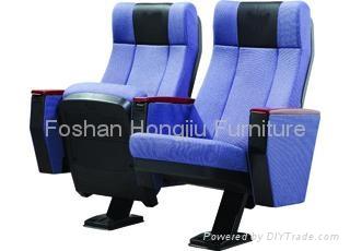 china auditorium chair factory  5