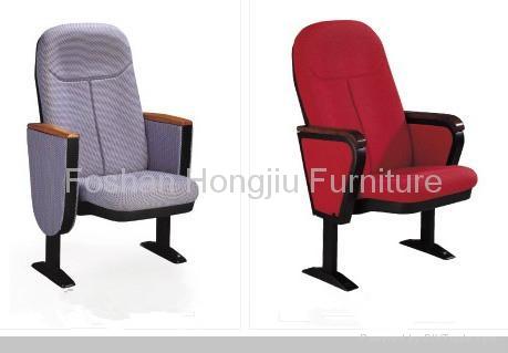 Auditorium chair for sale    3