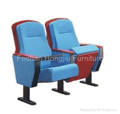 china auditorium chair factory  3