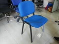 Chinese Hot Sale office chair