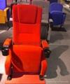 Soft folding  cinema chair HF811