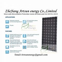 Mono solar panel 320W-33