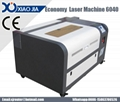 Cheap Laser Cutting and Engraving Machine XJ6040C