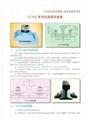 轨道焊接压板