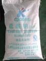 食品级硫酸钠 1
