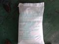 食品级硫酸钠 2