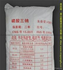 食品级磷酸三钠无水