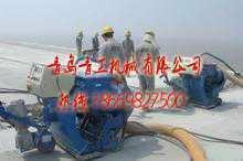 青岛青工混凝土便携移动式抛丸机 1