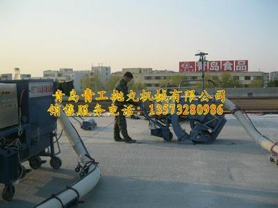 青工桥面防腐防水防滑移动式路面抛丸机  3