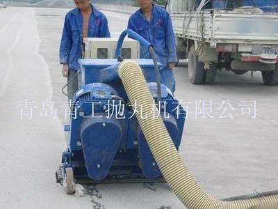 青工桥面防腐防水防滑移动式路面抛丸机  5