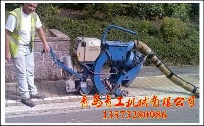 青工沥青移动式路面抛丸清理机 5