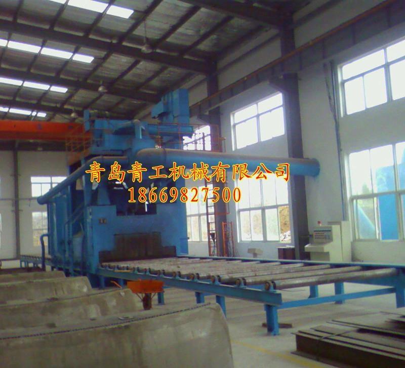 供应青工QGSC系列石材抛丸机  3