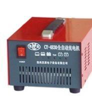 48v30A全自動充電機