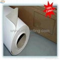 Canvas roll for printing