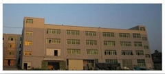 Fujian XingYuan Industry Co.,Limited