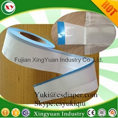 Adhesive PP side tape for baby diapers,