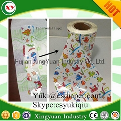 PP frontal tape for baby diaper