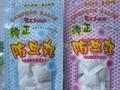 槐东牌优质包纸防虫丸 1