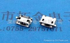 无边平口MICRO-USB母座5P贴片插件DIPSMT
