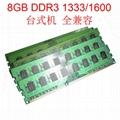 8GB DDR3 Memory RAM 1600Mhz 1333Mhz DIMM