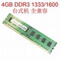 DDR3 4GB RAM 1600Mhz 1333Mhz DIMM CL11