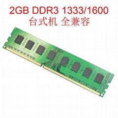 DDR3 2GB DIMM PC3-10600 1333Mhz 240Pin CL9 desktop PC Ram Memory