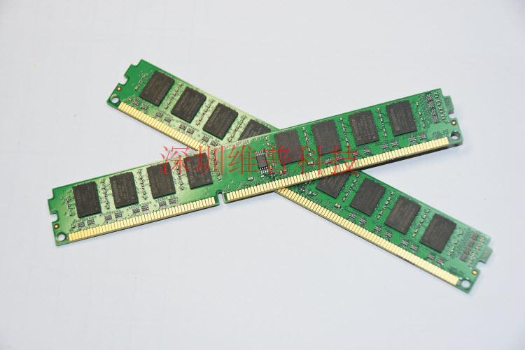 DDR3 2GB DIMM PC3-10600 1333Mhz 240Pin CL9 desktop PC Ram Memory 4