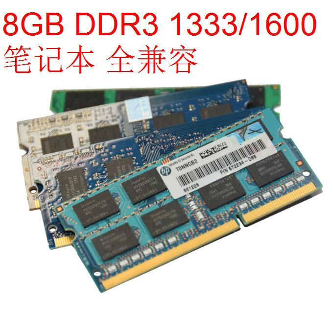 RAM 8GB DDR3 Memory 1600Mhz 1333Mhz CL11 CL9 SODIMM 204Pin for Notebook 1