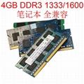 DDR3 4GB RAM Memory 1600Mhz 1333Mhz
