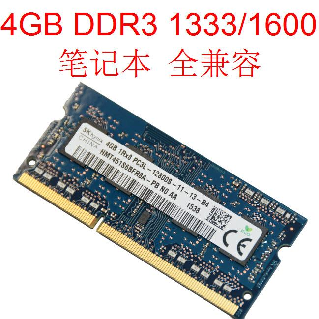 DDR3L 4GB 1600 SODIMM PC3-12800s 204Pin CL11 1.35V for laptop PC 1