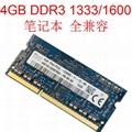 DDR3L 4GB 1600 SODIMM PC3-12800s 204Pin