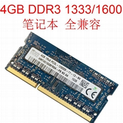 DDR3L 4GB 1600 SODIMM PC3-12800s 204Pin CL11 1.35V for laptop PC