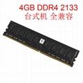 DDR4 RAM 4GB DIMM 2133Mhz 2400Mhz 288Pin