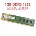 1GB DDR3 1333Mhz DIMM PC3-10600 240Pin