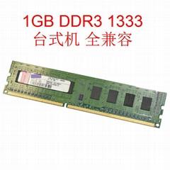 1GB DDR3 1333Mhz DIMM PC3-10600 240Pin Memory Ram for desktop PC CL9