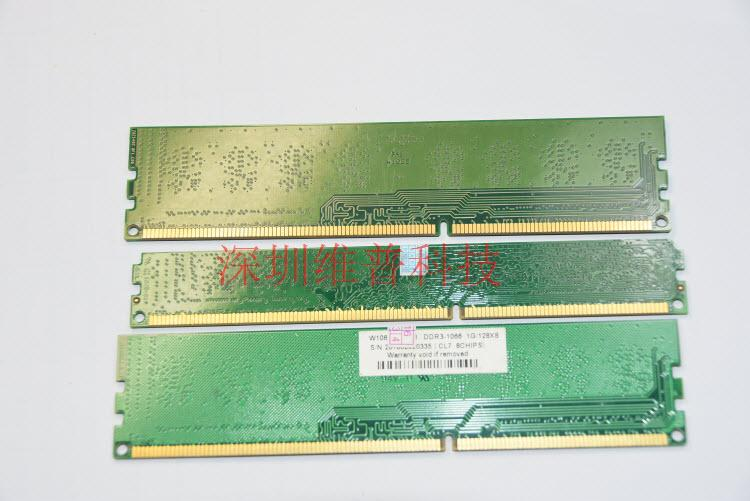 1GB DDR3 1333Mhz DIMM PC3-10600 240Pin Memory Ram for desktop PC CL9 5