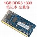 1GB DDR3 1333Mhz SODIMM PC3-10600 204Pin