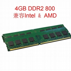 DDR2 4GB 800Mhz PC2-6400 DIMM 240Pin CL6 Ram Memory for desktop PC