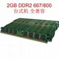 DDR2 2GB DIMM 667Mhz 800Mhz 240Pin CL5 CL6 Desktop PC Memory Ram 1