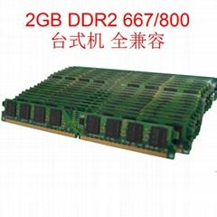 DDR2 2GB DIMM 667Mhz 800Mhz 240Pin CL5 CL6 Desktop PC Memory Ram