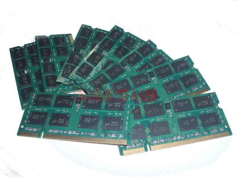 DDR2 2GB SODIMM 667Mhz 800Mhz 200Pin CL5 CL6 laptop Memory Ram 1