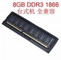 DDR3 8GB DIMM PC3-15000 1866Mhz CL11 240Pin RAM Memory for Desktop PC 1