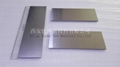 Molybdenum and Tungsten Plate Products
