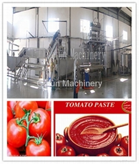 tomato paste production complete line