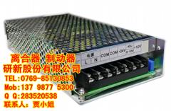 EMC-40A磁粉張力控制器