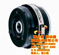 EFUN-200300400商標模切機電磁離合制動器組