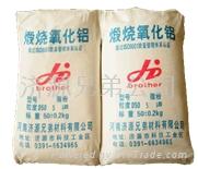 煅燒氧化鋁粉