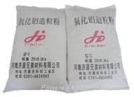 95氧化鋁造粒粉